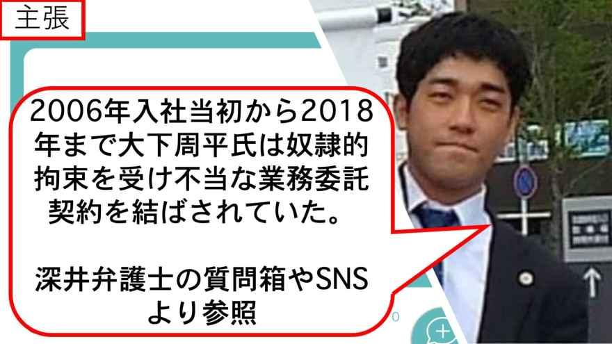 記者会見メディア3