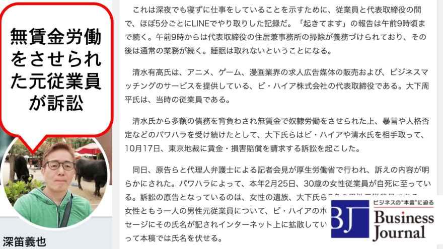 記者会見メディア8