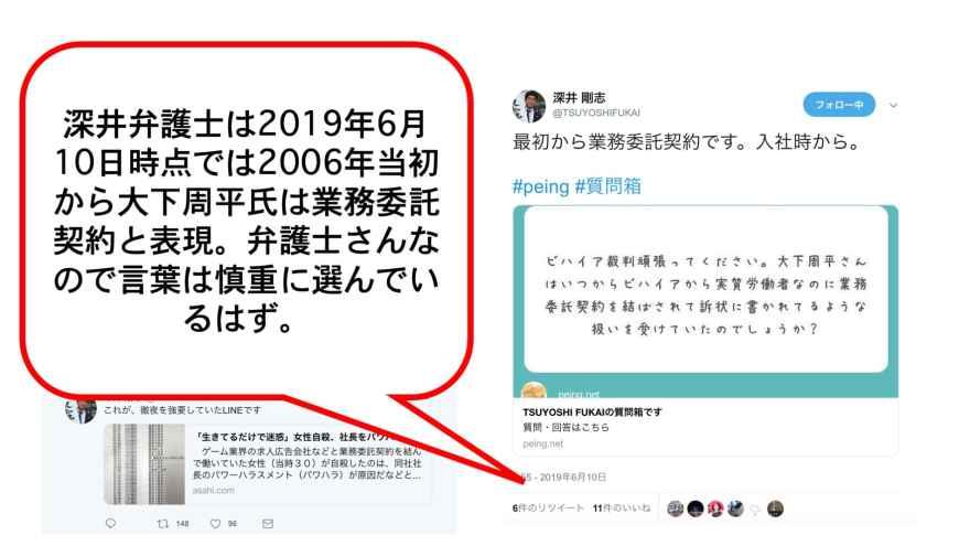 記者会見メディア11