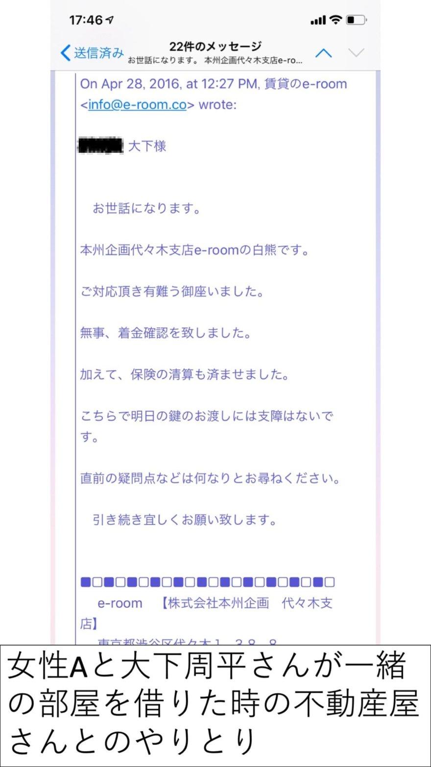 川崎メール関連1