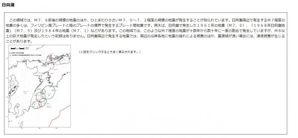 screenshot-03-22-58-1557598978335-335.jpg