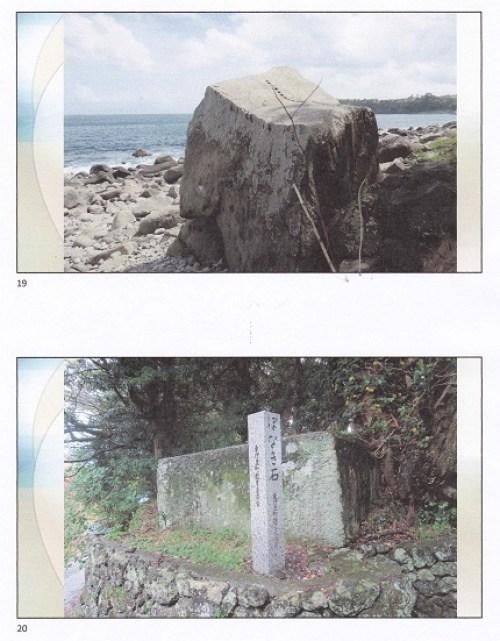 江戸検定の話パワポ資料10
