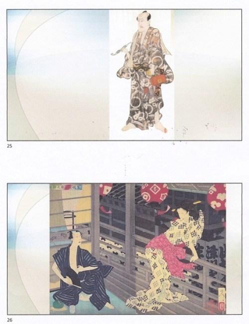 江戸検定の話パワポ資料13