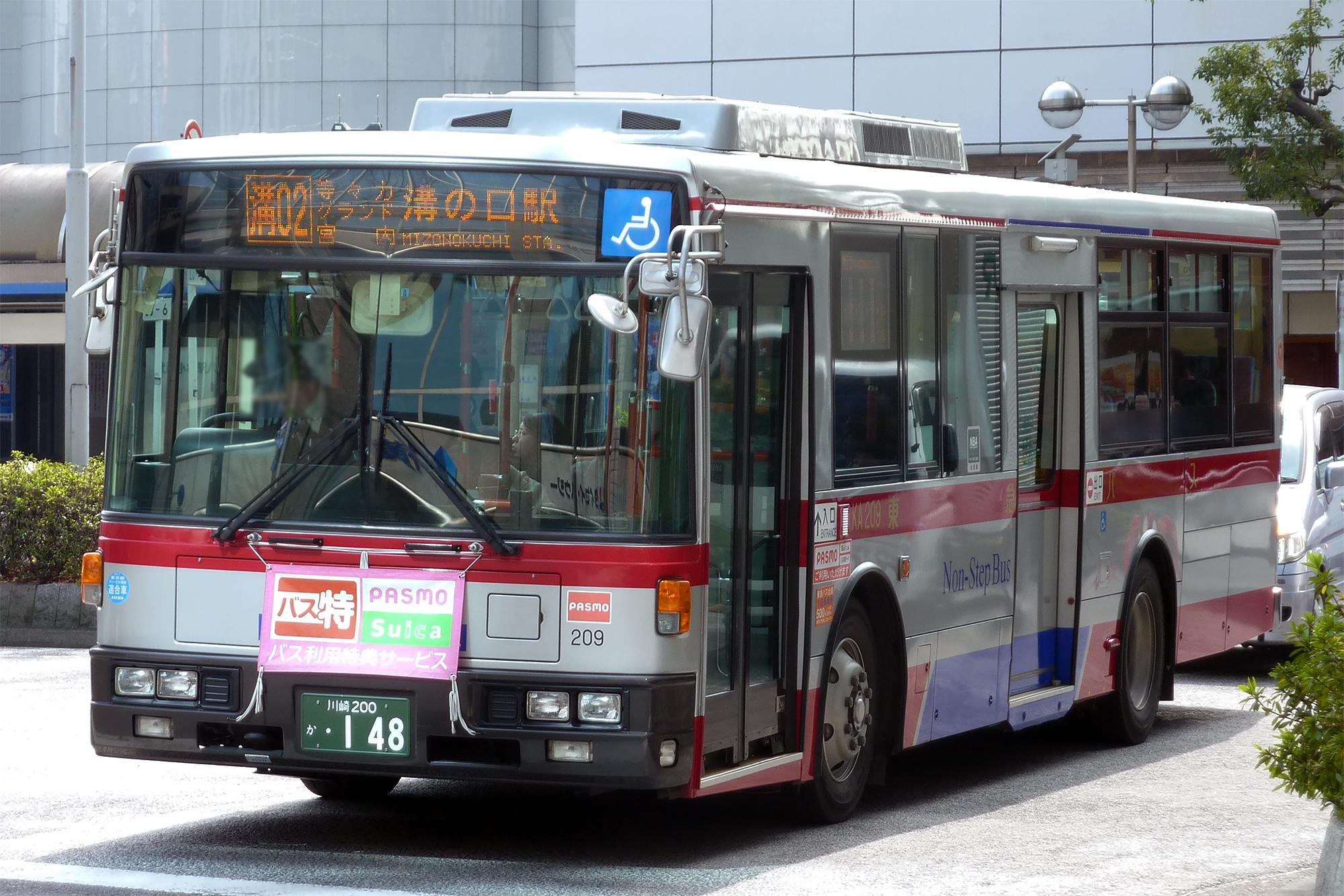 バス畫像倉庫(みなときた支所) (舊)東急バス川崎営業所