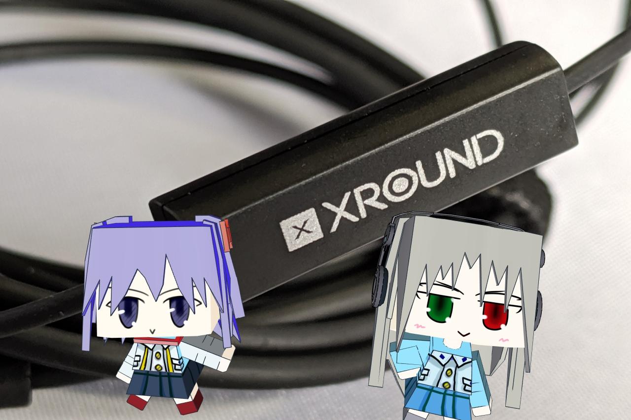 XROUND AERO購入編 - Tokyo/Meteor+