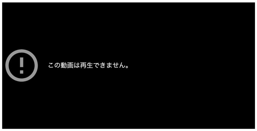 青山龍 2019-06-25 134131png