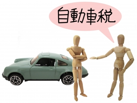 car_tax5878.jpg