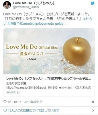 screenshot-03_15_31-1564683331198-198.jpg
