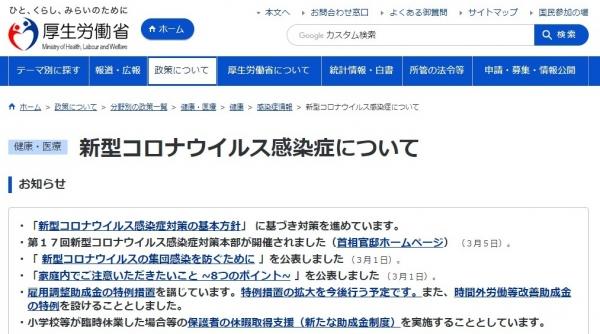 screenshot-04_08_39-1583608119342-342.jpg