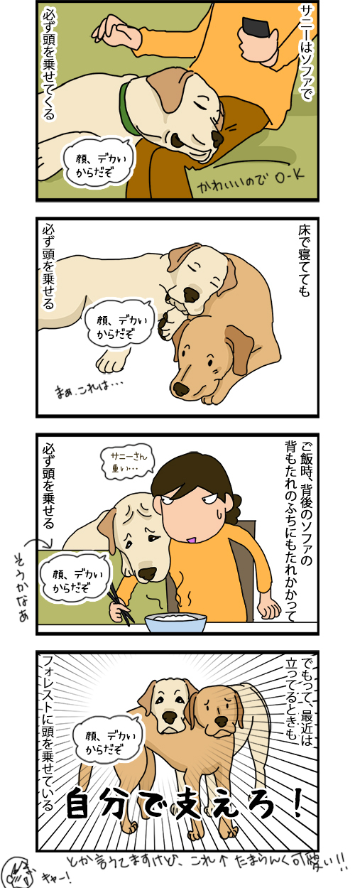 24012020_dogcomic.jpg