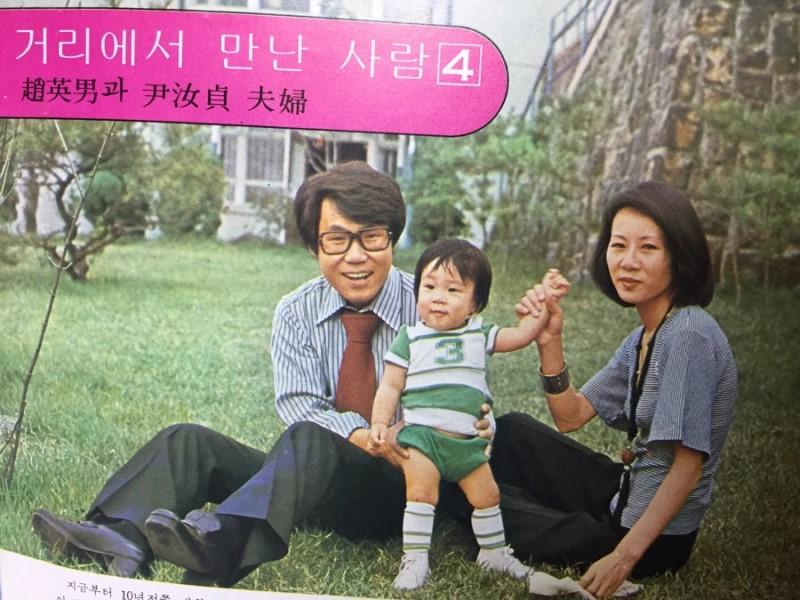 韓國超~大物女優の尹汝貞[ユン・ヨジョン]♪若い頃のイメージ3枚 - ワッタカッタ!さんのBLOG