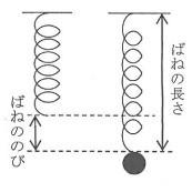 jyosigakuin20ri1.jpg