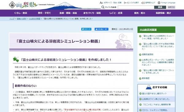 screenshot-08_15_11.jpg
