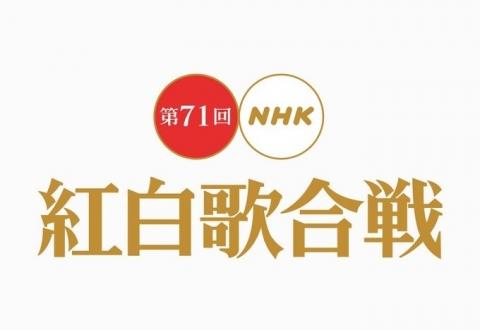 bm-kouhaku2020-1.jpg