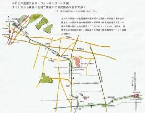 Map_20201025174606ae2.jpg