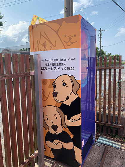 13122020_dogpic6.jpg