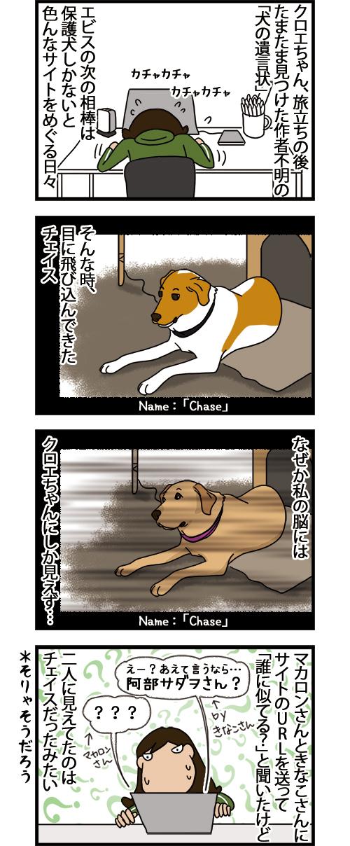31052021_dogcomic_1.jpg