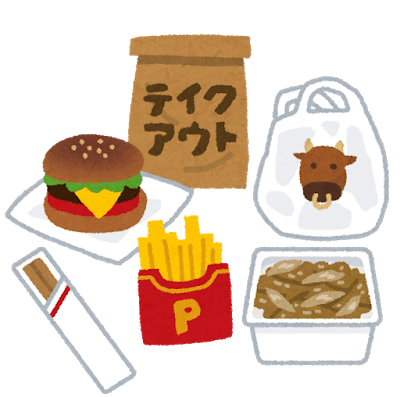 food_zei3_takeout.png