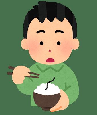 syokuji_kaminoke.png