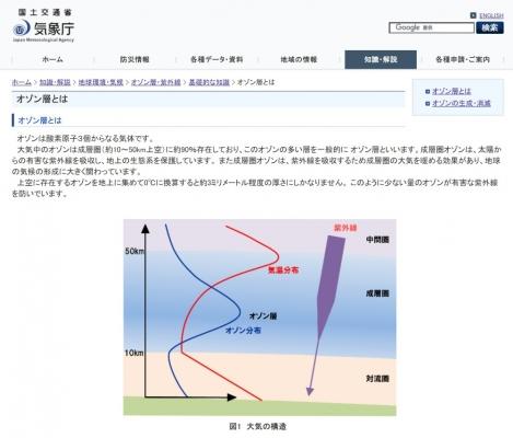 screenshot-04_54_49.jpg