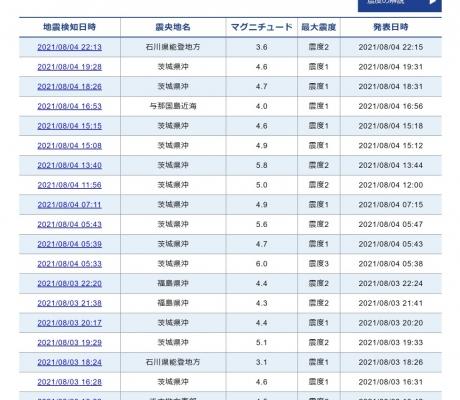 screenshot-05_13_03.jpg