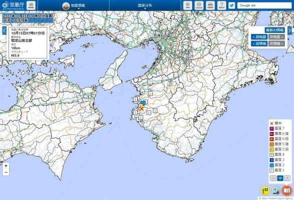 screenshot-08_19_00.jpg