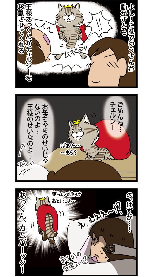 09072021_dogcomic_2.jpg