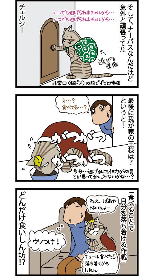 13092021_dogcomic_2.jpg