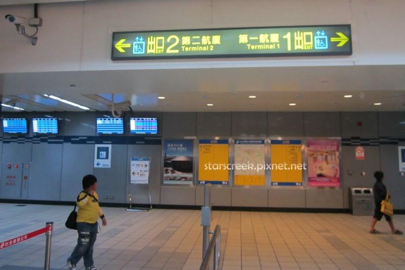 杰宿 絮語 starbuckser's blog  [星陲野闊]杰足鮮登臺北松山機場:怎麼去觀景臺篇