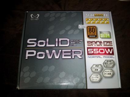サイズ/Scythe SoLID PoWER ブロンズ 550W (SP-BZ-550A)