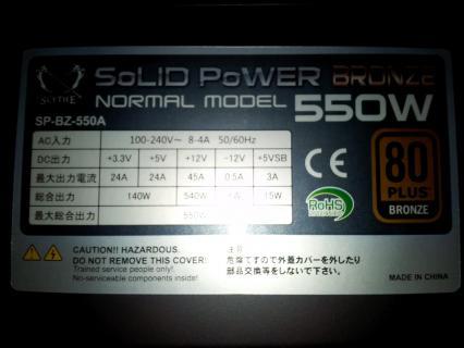 サイズ/Scythe SoLID PoWER ブロンズ 550W (SP-BZ-550A)出力