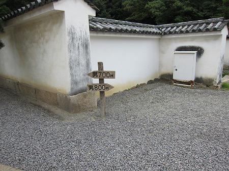 丸亀城 2