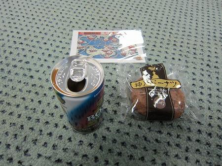 大阪港 2