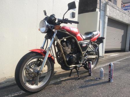 SRX250 1
