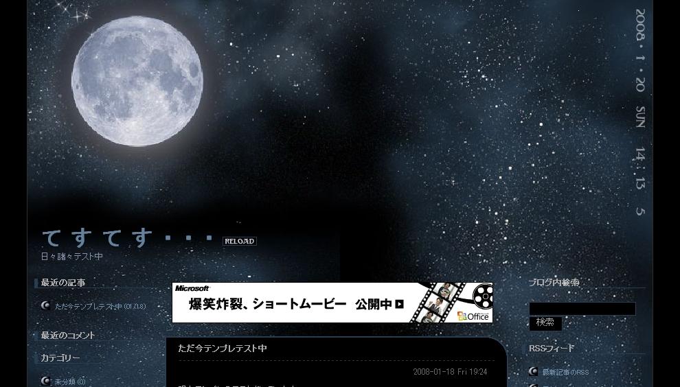 moon-night-3c_10-910.jpg