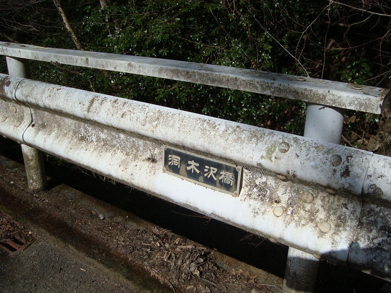 山歩きの記録 2009年03月21日(土) - 京丸林道