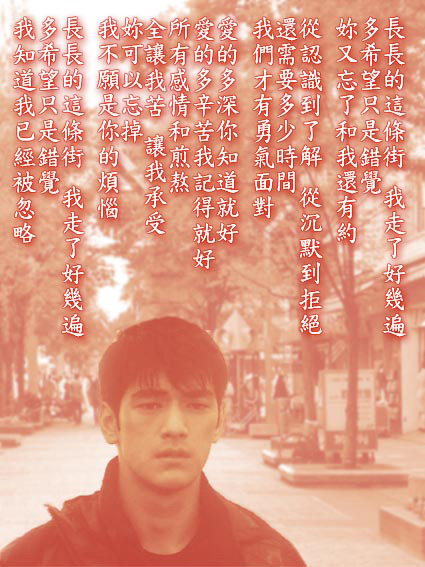 Crazy about Jin cheng Wu(金城武)☆Don't waste your time III