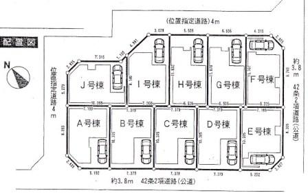 エイビス不動産販売㈱ 大田区中央4丁目