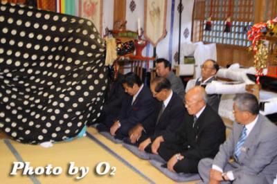 fuku_hon09_07.jpg