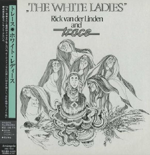 Polar Bear's Ear:Famous Albums Audition Description = 白熊の耳