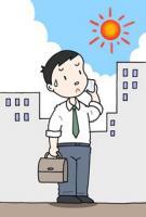 Chaleur intense, Jour du solstice d'été, La chaleur mesure