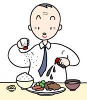 Переедание ・ Чрезмерное соль ・ Чрезмерное калорий