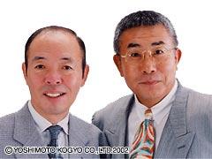 「前田五郎」の画像検索結果
