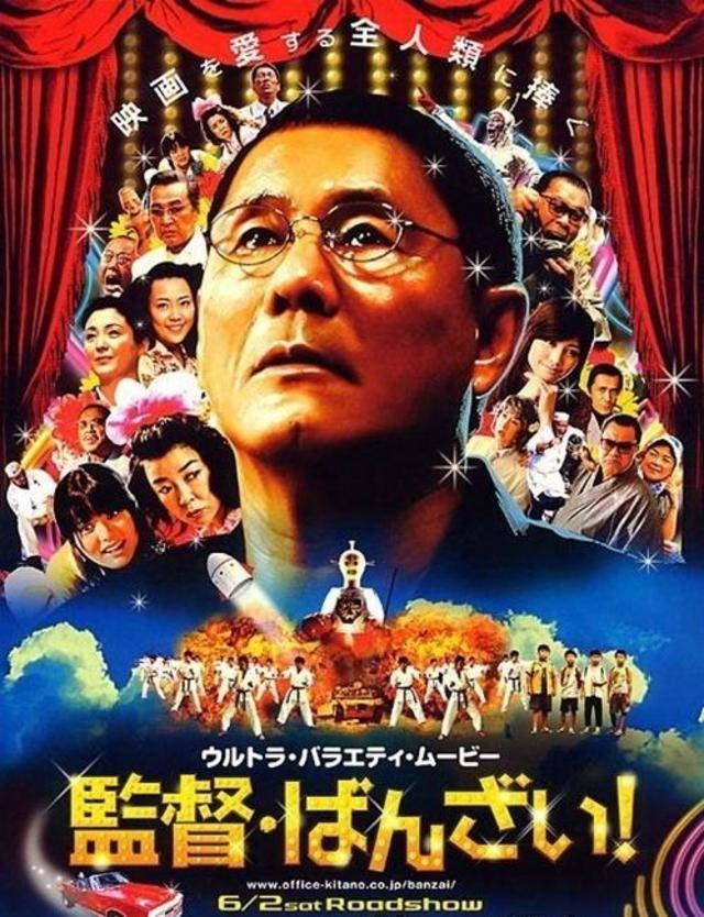 GG 日本語 の 道日本電影