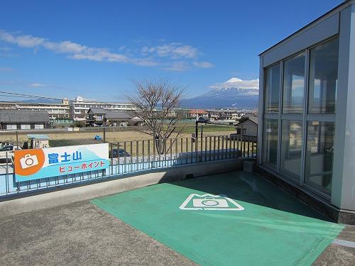 道の駅 富士 1
