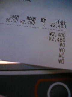 20051101234510