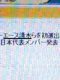 b2fa4968.jpg