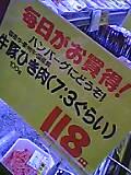 bacc7c79.jpg