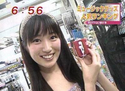 【TV News】 高梨臨 めざましテレビ MOTTOいまドキ! 2008.09.26