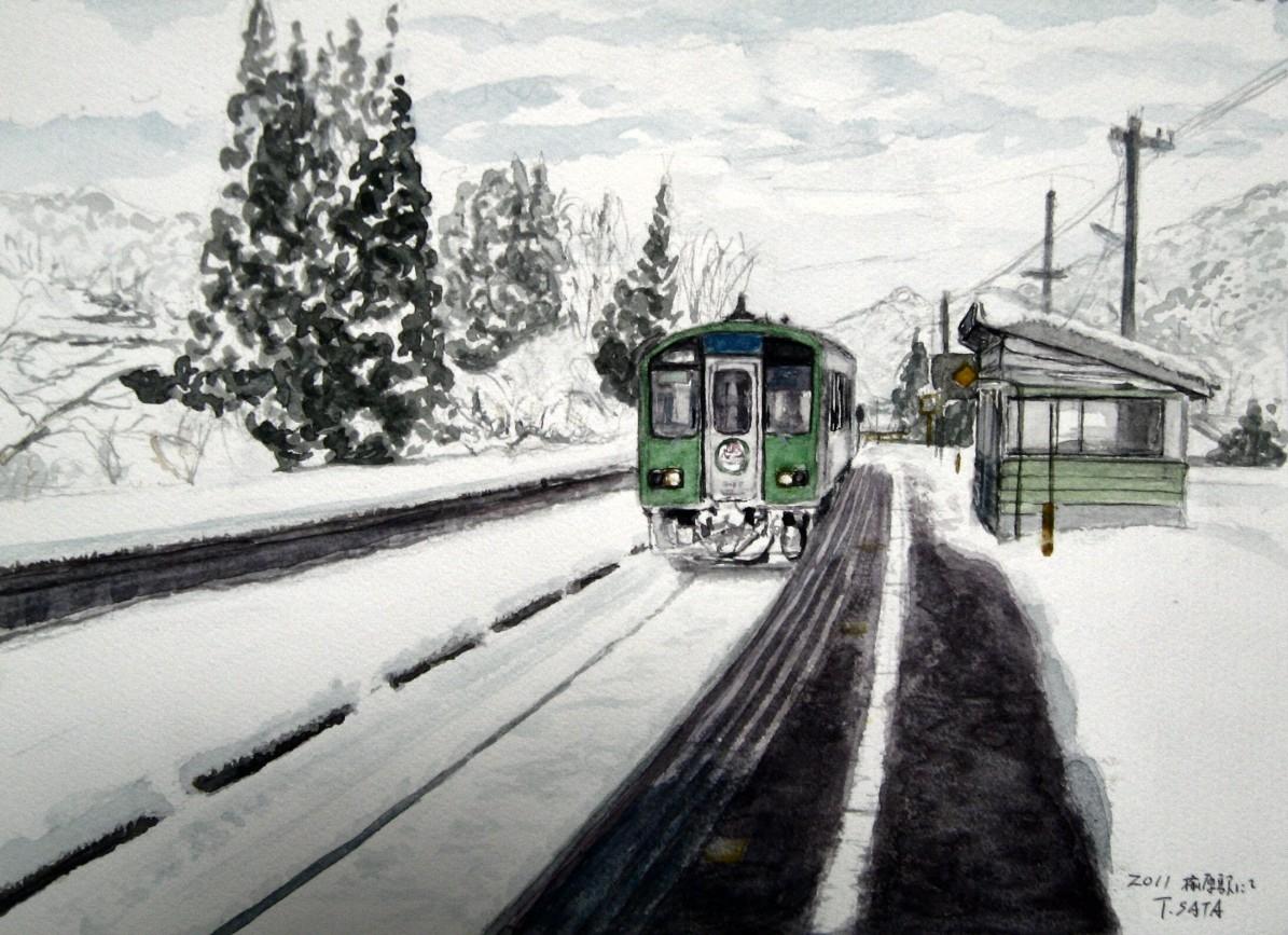 富山市楡原 楡原駅にて|水彩畫で綴る 細入村の気ままな旅人 旅日記